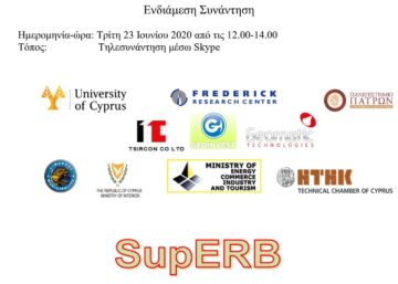 SupERB-Mid-Term-meeting